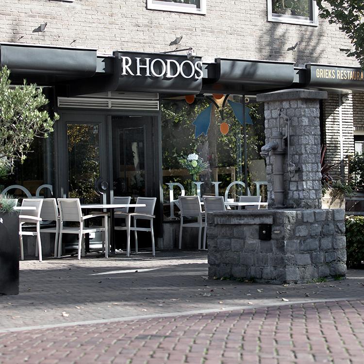 Rhodos Grieks restaurant